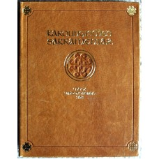Karolingisches Sakrament