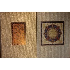 Meisterwerke der Moghulzeit 1 + 2