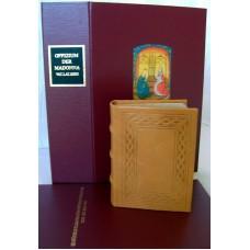 Offizium der Madonna der Cod. Vat. Lat. 10293