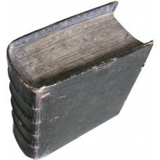 Arndt, Johann:  SECHS BÜCHER VOM WAHREN CHRISTENTHUM 1736