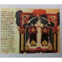 Bibelvon 960 in Leön - Codex biblicus legionensis