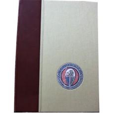 EVANGELIENHARMONIE DES EUSEBIUS; FESTTAGS EVANGELISTAR MIT KANONTAFEL;