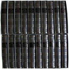 Der große Coron 20 Bände Enzyklopädie