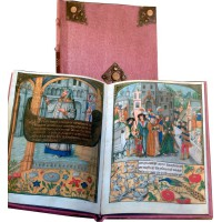 Flemish Illustrated Chronicle of Philip the Fair