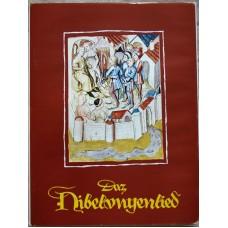 Hans Hornung, Nibelungenlied